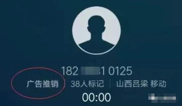 4048091727378155885